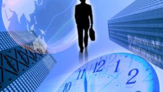 大企業は仕事がつまらない。高年収でも離職率が高い理由