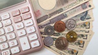 中小企業診断士の財務会計は難しい?簿記2級より簡単?