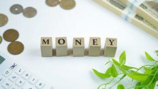 経営企画の平均年収は?年収1000万円は実現可能?