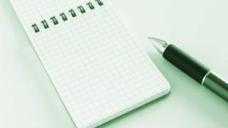 資格取得中・勉強中・科目合格の履歴書の書き方、ルール!メジャーからマイナーまで資格一覧