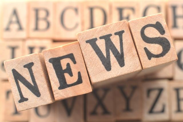 6月の日商簿記1級中止決定。延期や合格率調整はどうなる?